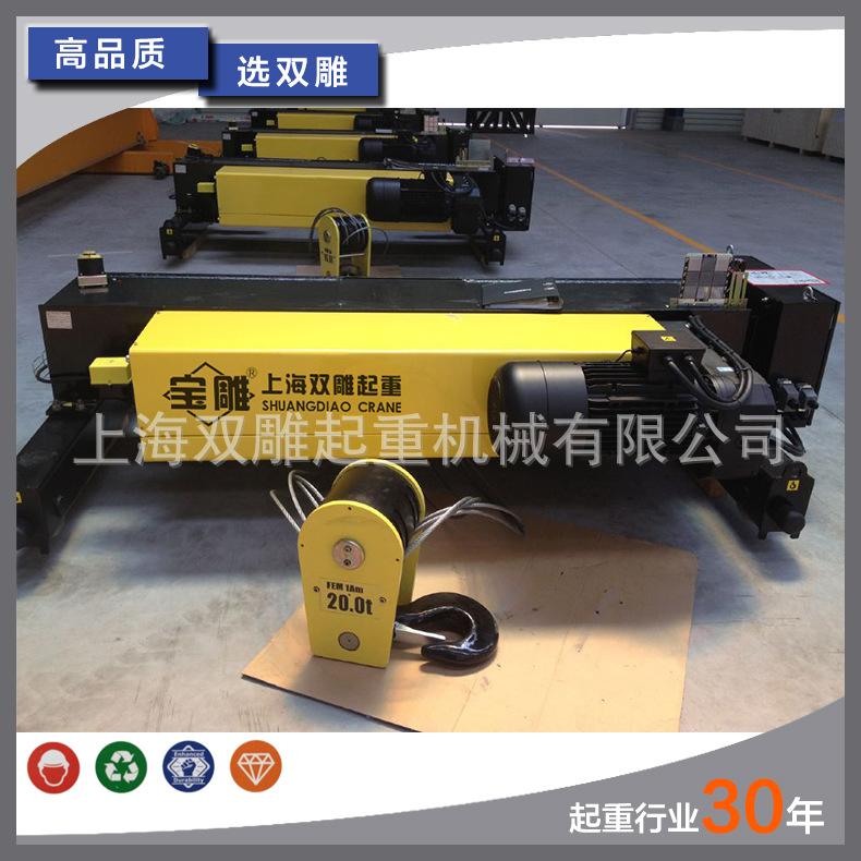 欧式低净空双梁钢丝绳电动葫芦1吨2吨3吨5吨10吨12.5吨16吨20吨