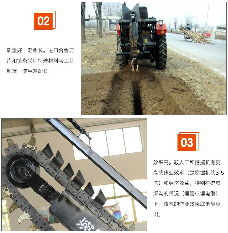 开沟机质量三包 大型农用挖沟机优质双链式 高效率盘式开沟机