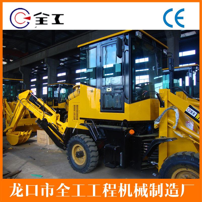 工厂直销小型挖掘装载机 WZ2512挖掘装载机
