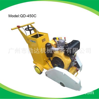 厂家自销 柴油冷风电启动路面切缝机马路切缝机马路切割机