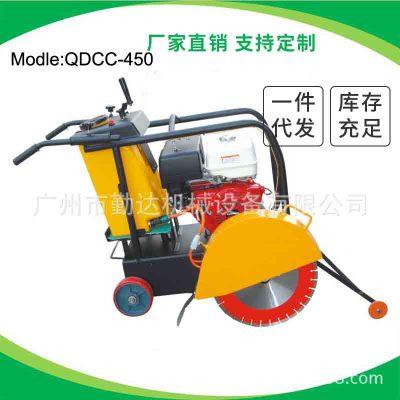 直销450型汽油路面切缝机 汽油动力马路切割机 混凝土路面切割机