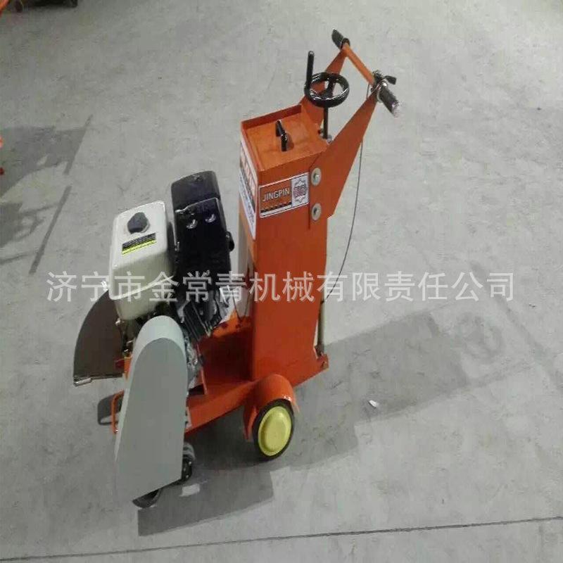 供应HQS500A型混凝土路面切缝机 山东常青矿机直销欢迎选购