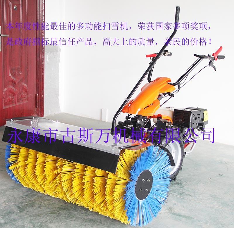 全齿轮传动扫雪机,手扶除雪机,三合一多功能扫雪机