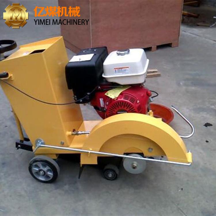 路面切割机,HQL-18型混凝土路面切割机,混凝土路面切割机