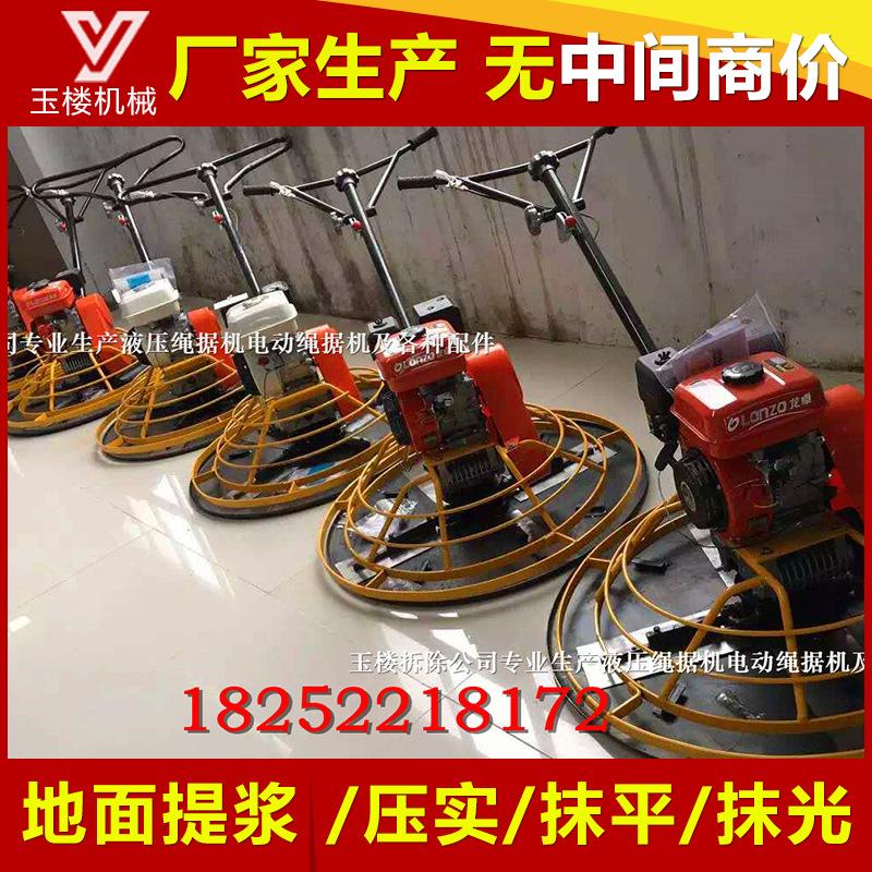 抹光机厂家 手扶式 座驾式混凝土抹光机批发 有各种型号 欢迎咨询