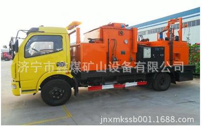 LYL—8000C型多功能沥青路面养护车 质量保证