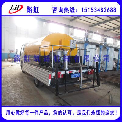 路虹沥青洒布车 可提供上装 成本造价低 乳化沥青洒布罐容量可改