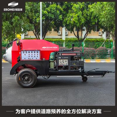 拖挂式热再生养护车 沥青路面修补车 路面综合养护机械 厂家直销