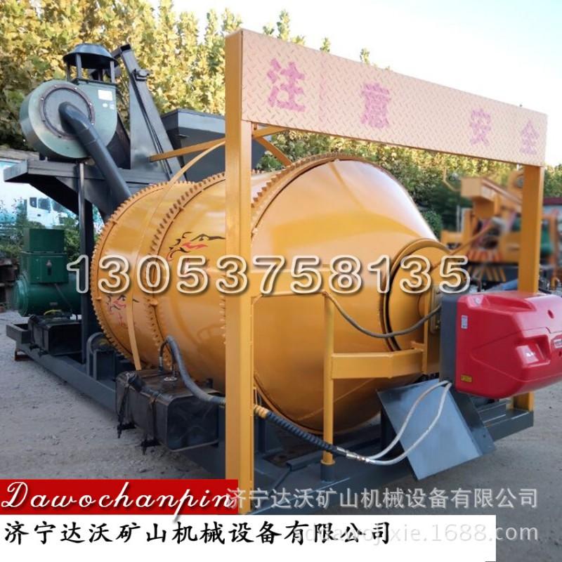 车载式沥青拌和机旧沥青混合料再生机再生沥青拌和设备