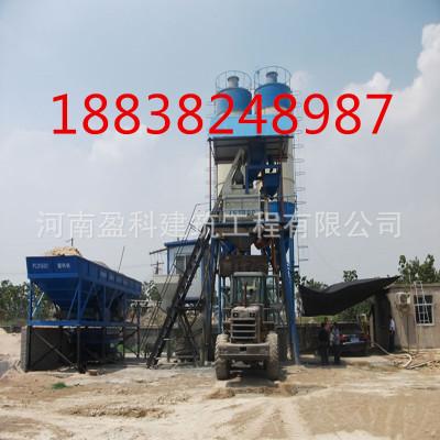 生产建筑机械 沥青搅拌设备 混凝土搅拌站全套设备 批量供应