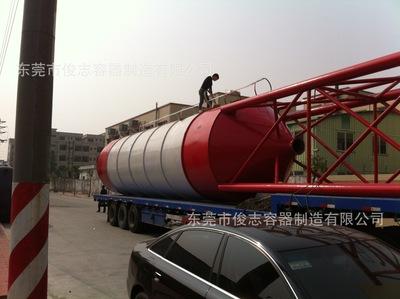 厂家直销水泥罐、散装水泥罐等粉类状仓体