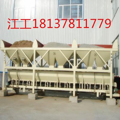 特价供应HPD型配料机 混凝土搅拌机 江工搅拌机 搅拌站设备厂家