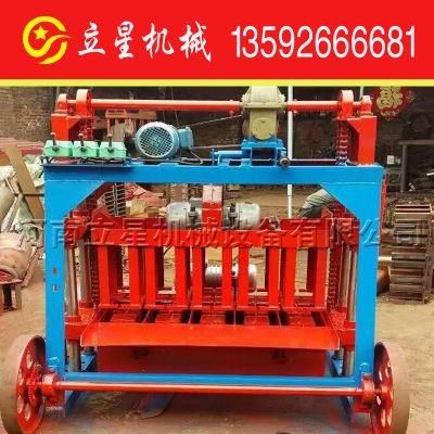 特供小型砌块机/移动式水泥砌块砖机/免烧砖机/混凝土成型砖机