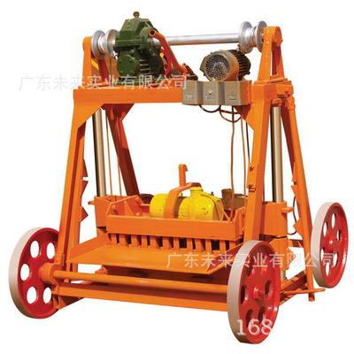 QMY4-45砌块成型机 小型制砖机 粘土砌块成型机 移动式制砖机广州