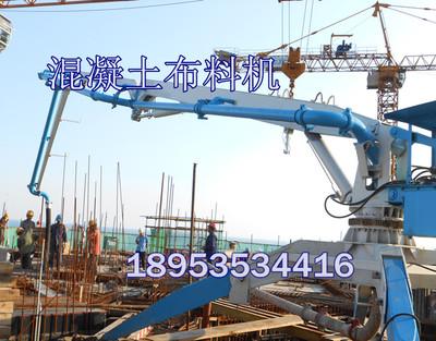 13/15/17/18米移动 混凝土液压布料机 建筑施工布料机 布料杆