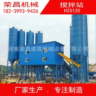 HZS120混凝土搅拌站 环保型大型水泥 商砼搅拌楼 仕高玛JS2000