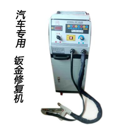专业生产 汽车钣金修复机 钣金介子整形机 外形修复机汽车整形机