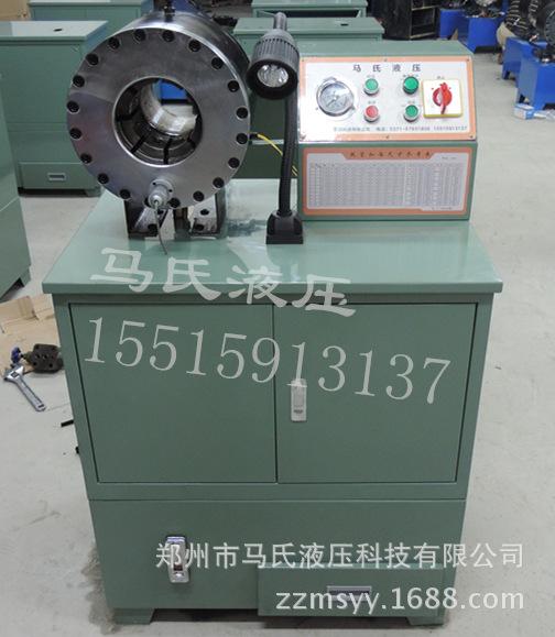 郑州压管机,郑州扣管机,郑州液压机