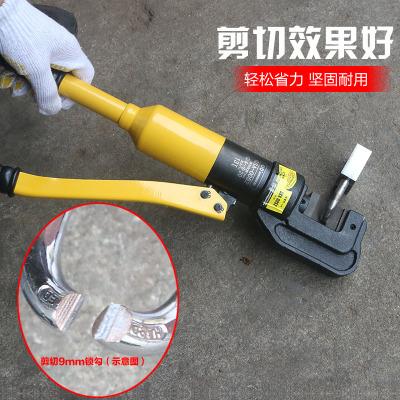 高德斯液压工具 手动液压钢筋剪/消防液压钳/22mm液压钢筋剪断器