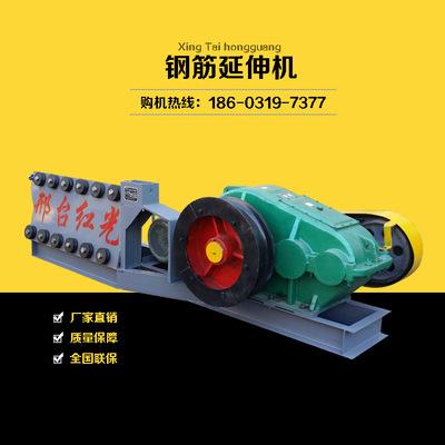 河北钢筋调直机厂家 钢筋拉伸机 钢筋延伸机 拉丝机