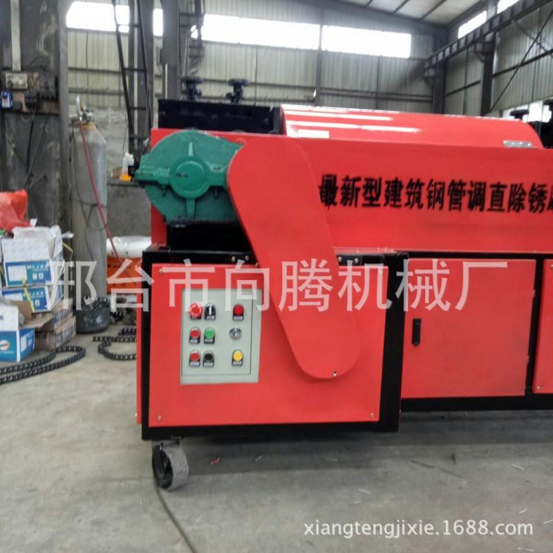 钢架管调直机,建筑架子管钢管机调直机除锈刷漆机