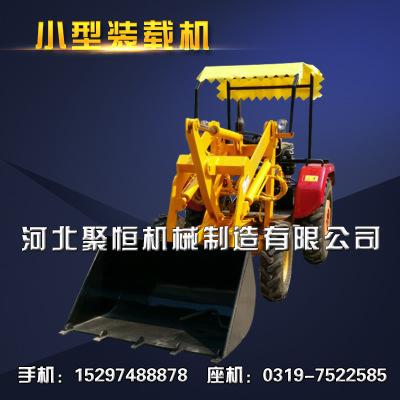 小型装载机 轮胎式装载机 装载机生产厂家工地用装载机 河北聚恒