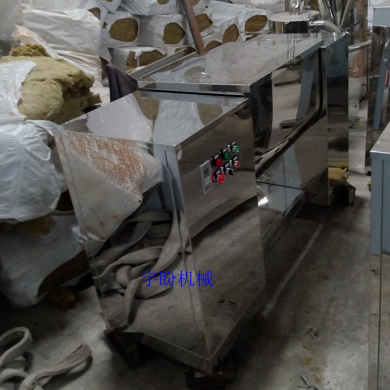 槽型混合机、CH-100混合机、多种物料搅拌混合