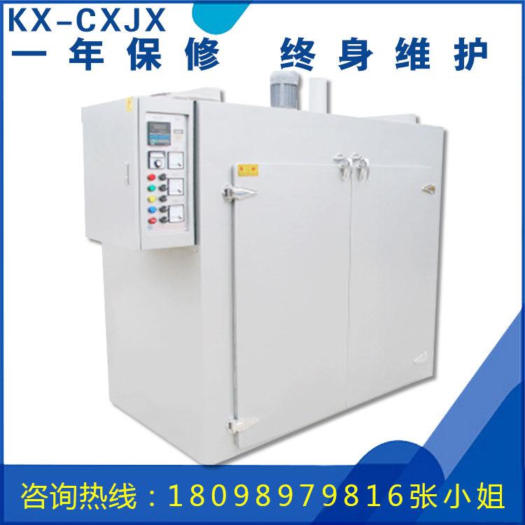 【专业厂家优惠供应】电热烘箱 工业烘干机 塑胶烘箱