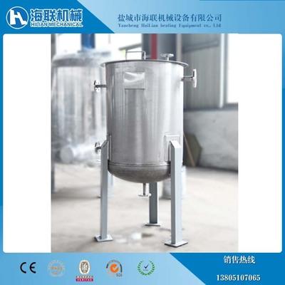 海联机械 专业订做 加热搅拌罐 电加热搅拌罐 性能稳定