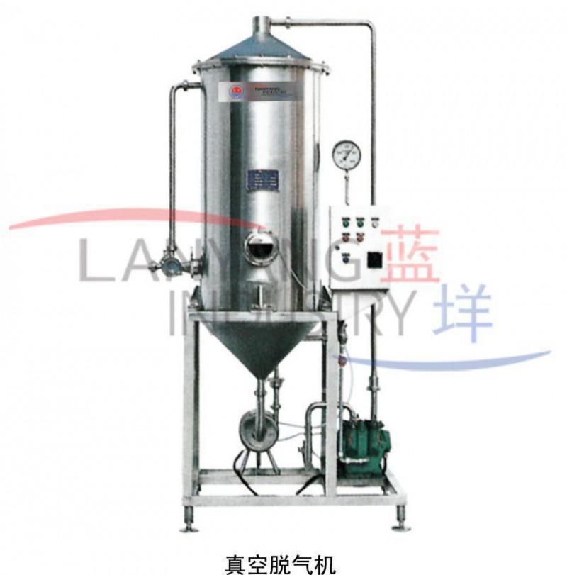 真空脱气机液态饮料乳品果汁不锈钢真空脱气罐、去腥机、脱臭罐