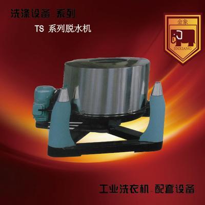 【供应】优质脱水机 不锈钢脱水机 工业脱水机 脱水机价格