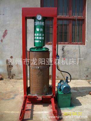 液压立式榨油机 传统工艺榨油机 豆类作物压榨油机