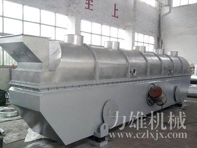 销售供应盐酸土霉素药渣专用流化床干燥机、土霉素烘干设备