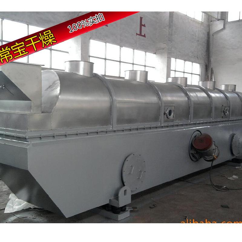 厂家专业供应 振动流化床干燥机 流化床设备 常宝干燥设备