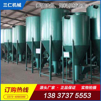 饲料颗粒机成套设备 鸡场专用饲料混合机 猪饲料加工设备