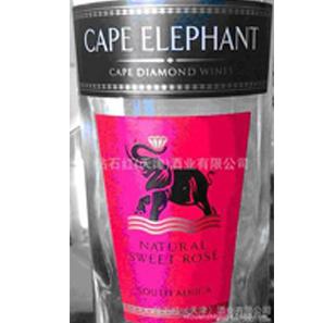 原瓶原装进口红酒_南非红酒_南非钻石红_开普大象1.5L桃红葡萄酒