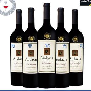 南非钻石红品牌红酒/葡萄酒-  南非红酒 优质进口红酒