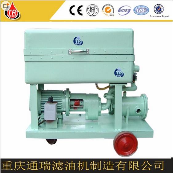 通瑞牌 BK-100除杂质板框滤油机 压力式过滤机