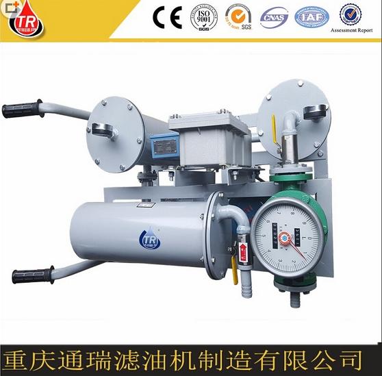 通瑞牌 低价出售供应轻质油聚结分离式滤油机 煤油滤油机