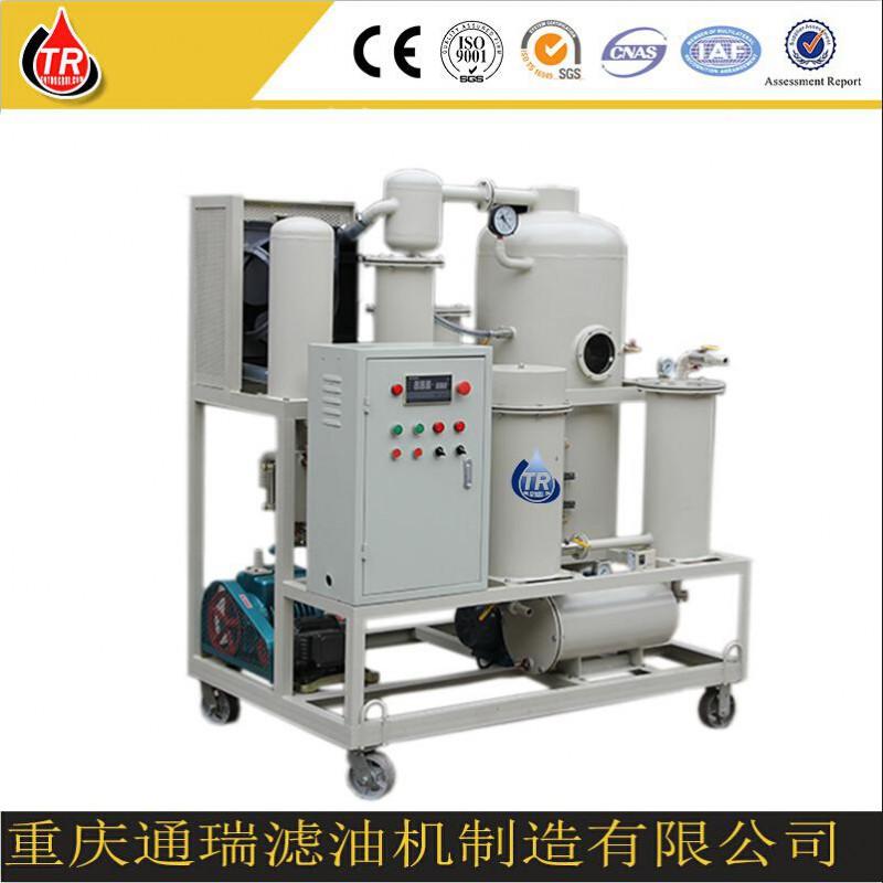 通瑞牌 ZJD-10机油除水分杂质滤油机、机油、防锈油脱水滤油机 重庆滤油机