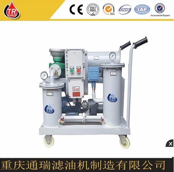 2017通瑞滤油机 YL-30精密过滤机、小型滤油车出售