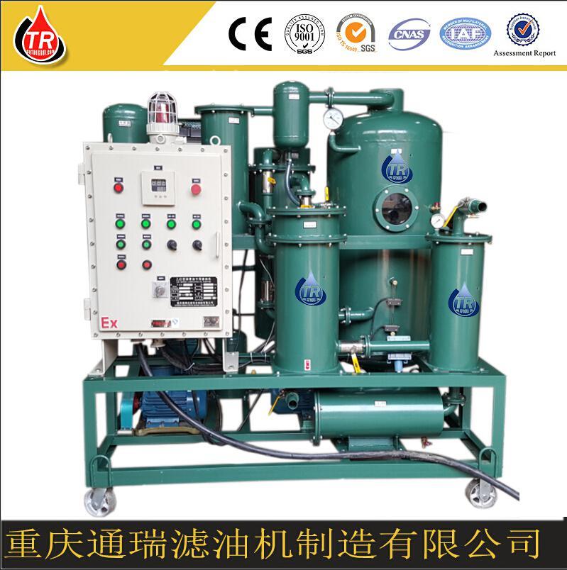 通瑞牌 液压油再生脱色脱酸脱水过滤杂质滤油机 液压油滤油机