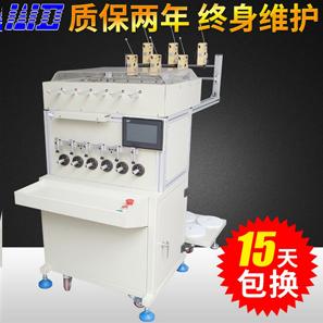 六轴低频变压器自动绞线绕线机   全自动绕线机厂家