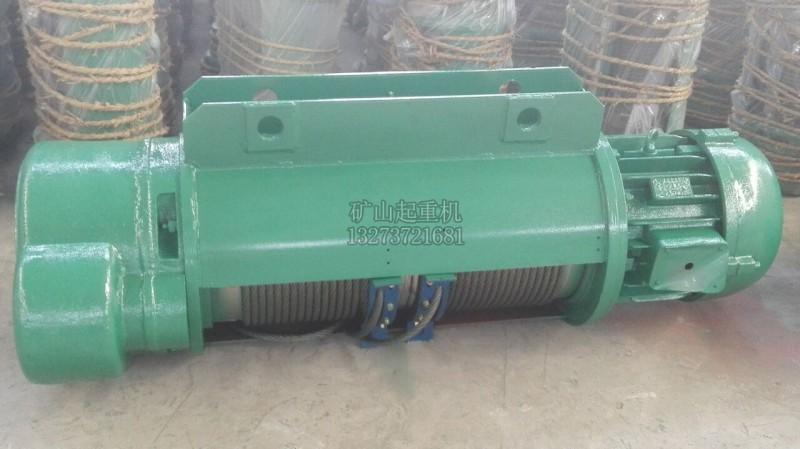 0.5t-20t钢丝绳电动葫芦厂家销售——矿山起重机