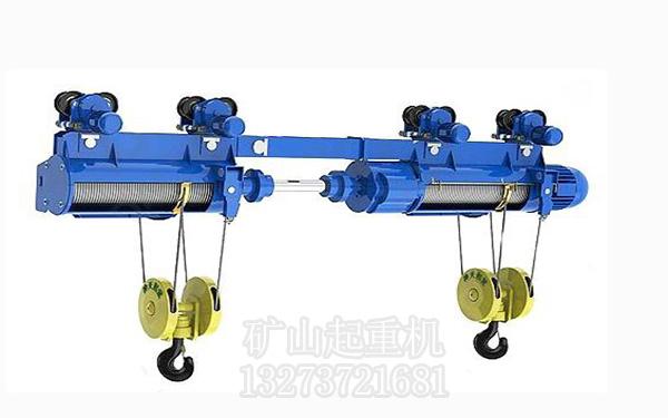 QW型5t+5t双吊点电动葫芦生产厂家——矿山起重