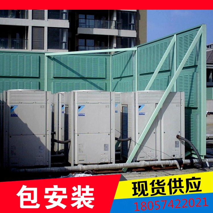 新余酒店隔音板楼顶空调外挂机隔音屏可定制冷却塔声屏障厂家高架公路