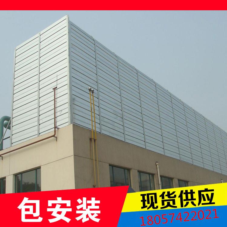 连云港楼顶空调外挂机隔音屏酒店隔音板可定制冷却塔声屏障厂家高架公路