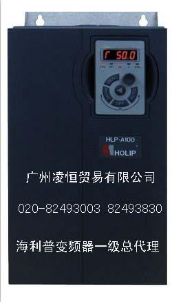 海利普A100系列HLPA1000D7543海利普通用变频器0.75KW