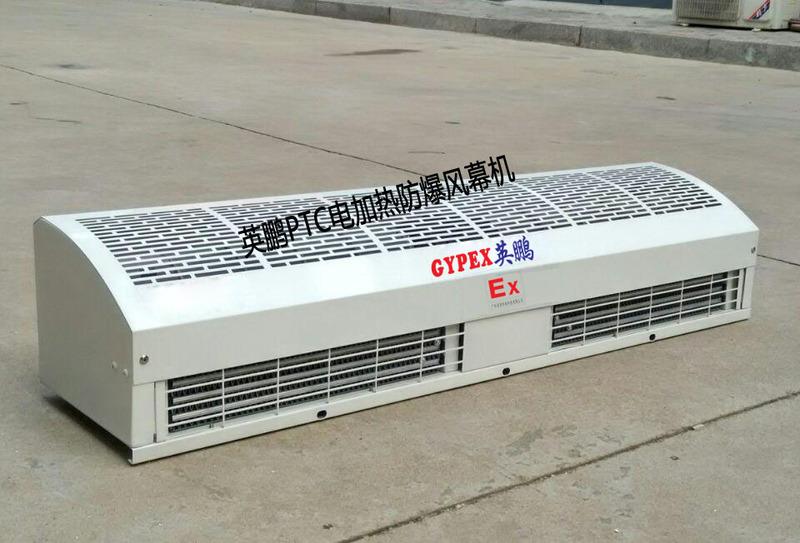 PTC电加热防爆风幕机价格