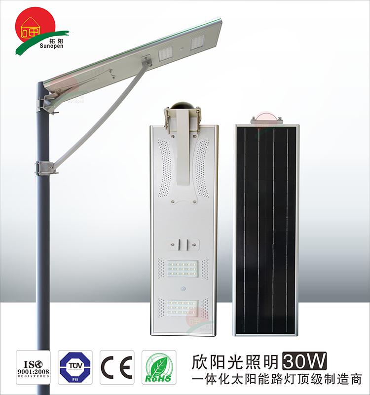6米太阳能路灯LED户外一体化太阳能路灯人体感应太阳能路灯头